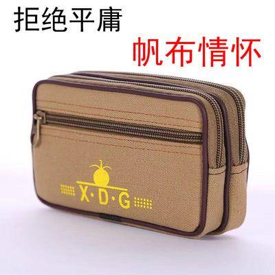 男士多功能5寸4.2寸专用手机腰包穿皮带帆布零钱横款竖款休闲耐磨