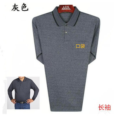中年男士春秋纯棉长袖T恤翻领爸爸装宽松大码中老年秋衣男装包邮