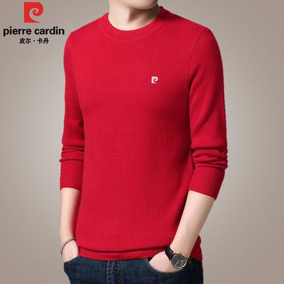 皮尔卡丹男士圆领羊毛衫冬季男装加厚毛衣韩版休闲纯色针织打底衫