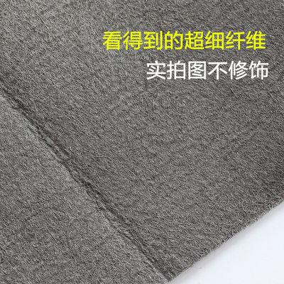 魔力布擦玻璃布 不留痕专用无水印擦镜子神器抹布南韩巾玻璃布