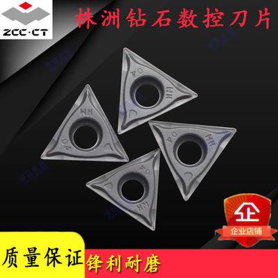 株洲钻石牌数控刀片 YBD102 TCMT16T304-HM YBD102 TCMT16T308-HM