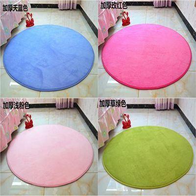 加厚珊瑚绒圆形地毯客厅茶几毯卧室书房吊蓝垫子圆形地垫电脑椅垫
