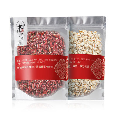 赤小豆薏米粥原料薏米赤豆组谷杂粮粥1000g薏仁米赤豆