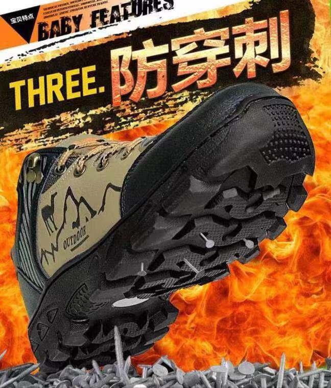 秋冬季运动鞋男透气防臭跑步鞋休闲鞋男防水防滑户外登山鞋男鞋子