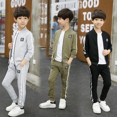 童装男童套装春秋款2020儿童套装运动服外套长袖两件套中大童秋款
