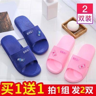 买一送一凉拖鞋女夏家居家用浴室内防滑洗澡情侣塑料男士托鞋夏天