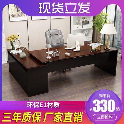 办公家具老板桌椅大班台时尚经理主管桌简约现代单人老板办公桌子