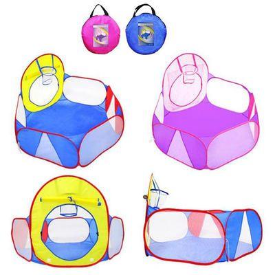 儿童游戏帐篷可收纳折叠海洋球球池1-2周岁宝宝益智早教玩具套装