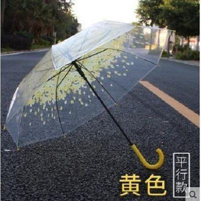 韩国全自动浪漫樱花透明雨伞折叠女三折学生情侣小清新透明雨伞