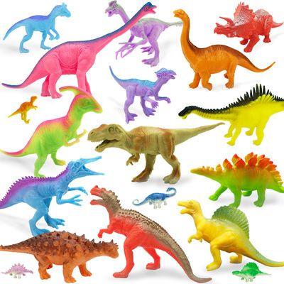 恐龙世界20只装大号仿真恐龙侏罗纪世界模型男女孩玩具霸王龙礼物