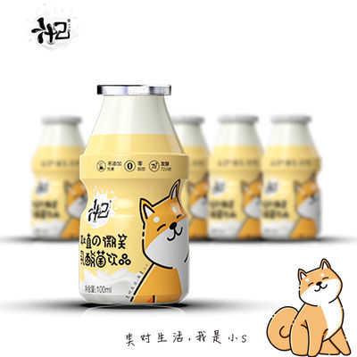 耿直的微笑汁己小S乳酸菌饮品100ml*20瓶 膜包酸奶
