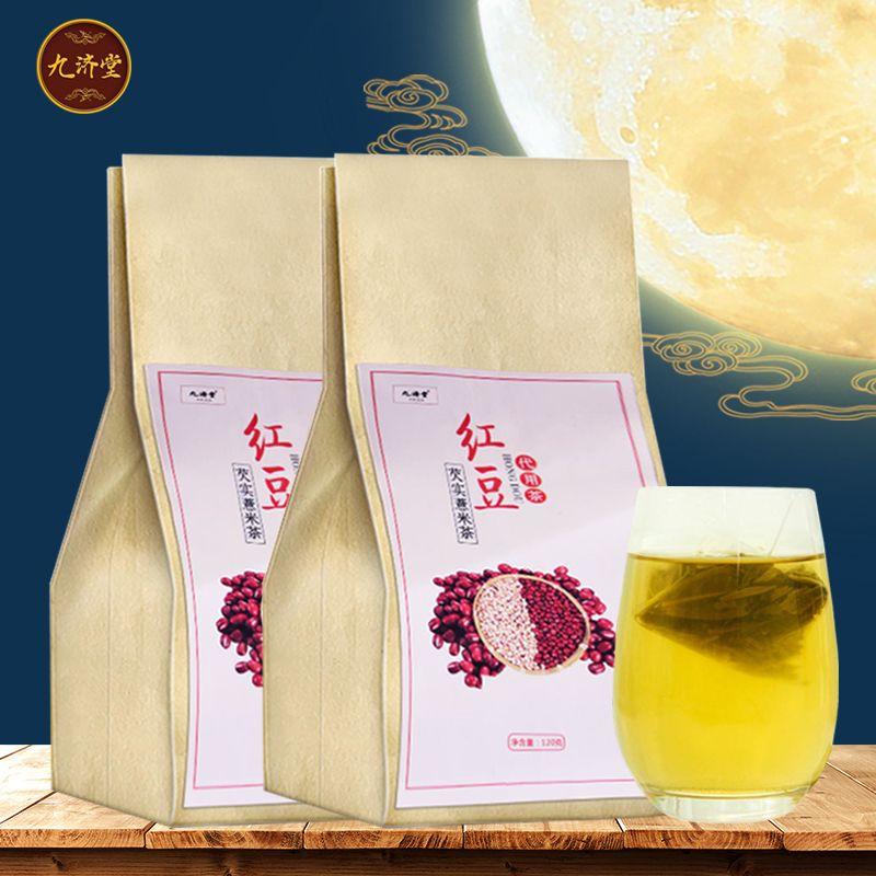 【买2发3再送杯】红豆薏米茶祛湿茶芡实组合脾胃养生茶360g\40包的细节图片8