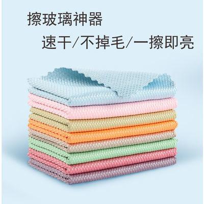 鱼鳞抹布清洁巾擦玻璃抹布不掉毛无水印鱼鳞布玻璃布擦家具清洁布