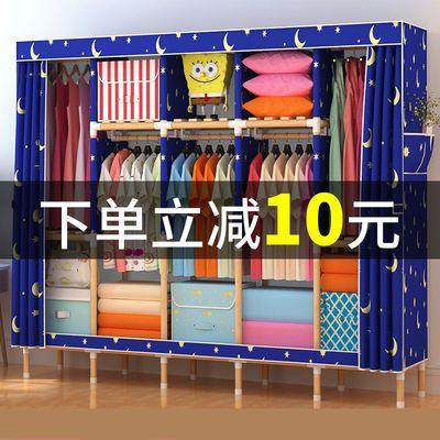 简易衣柜布艺双人组装布衣柜实木牛津布简约现代出租房用收纳衣橱