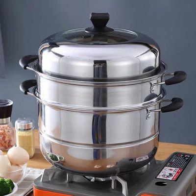 蒸锅加厚复底二层三层不锈钢家用蒸笼锅双层汤锅蒸馒头包子锅具