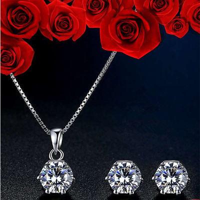 【正品/送耳钉】六爪莫桑钻吊坠项链珠宝首饰 生日礼物
