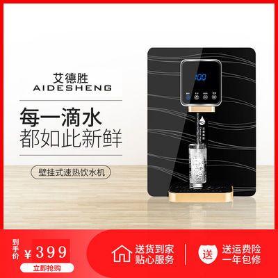 速热即热管线机壁挂式 台式立式冰热一体家用直饮加热制冷饮水机