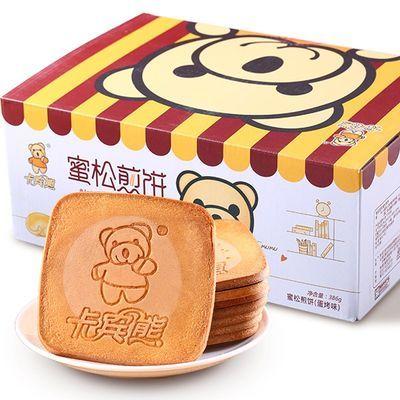 卡宾熊蜜松鸡蛋煎饼386g早餐代餐饼干休闲小零食小吃整箱批发