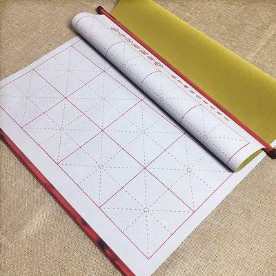 墨升中号仿宣纸毛笔书法练习加厚水写布学生成人字帖练习文房四宝