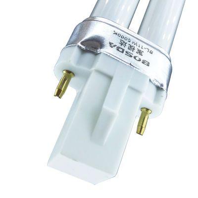 学习台灯灯管护眼led节能灯h型PL灯管浴霸照明2针4针13W18W27W11W