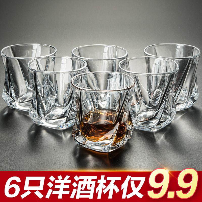 家用玻璃杯子套装6只欧式威士忌酒杯钻石杯啤酒杯洋烈红酒杯酒具