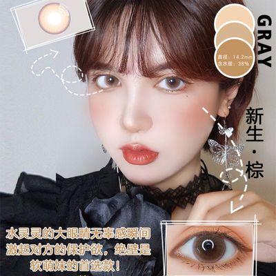 2片+盒星纯新生灰美瞳隐形眼镜韩版可爱然年抛彩色网红同款近视镜