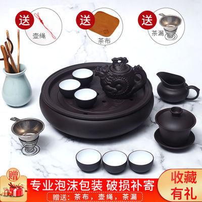 紫砂壶套装功夫茶具套装家用整套茶杯茶壶陶瓷茶盘整套简约泡茶具