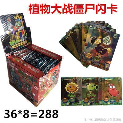 正版植物大战僵尸AR卡片X档案AR集换卡牌收藏卡册对战闪卡稀有卡
