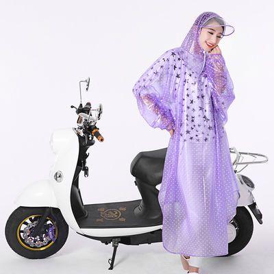 【甩甩甩】电动摩托车雨衣雨披成人单帽檐自行车雨披男女单人雨具