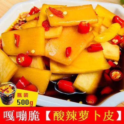 湖南特产酱香爽口萝卜皮泡菜下饭菜开胃菜酸辣脆酱菜即食罐装500g