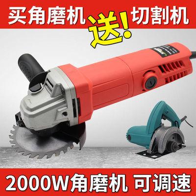 纯铜角磨机打磨机磨光机手砂轮机手磨机磨光机抛光机调速电动工