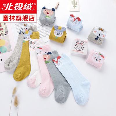 婴儿长筒袜春秋季宝宝中长筒袜过膝 松口新生儿袜子0-3岁小孩童袜