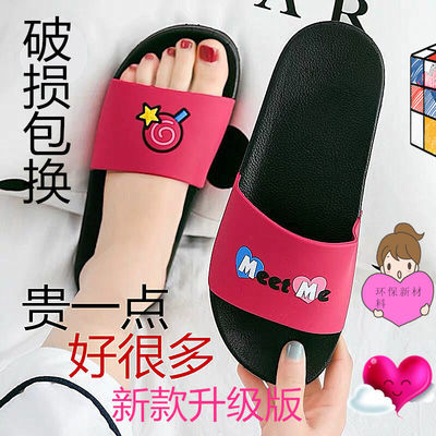 拖鞋女夏外穿学生韩版凉拖鞋新款防滑黑软底家用家居时尚可湿浴室