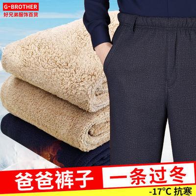 秋冬季羊羔绒男士裤子男加绒加厚老年松紧腰外穿棉裤老人爸爸休闲