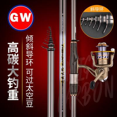 光威长节矶竿5.4米2号3号4号斜切环可过太空豆超轻超硬碳素远投竿