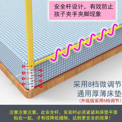 米大床边挡板护栏