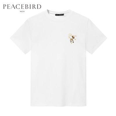 【商场同款】太平鸟男装 新款白色小鹿刺绣男女短袖T恤 B1DA92415