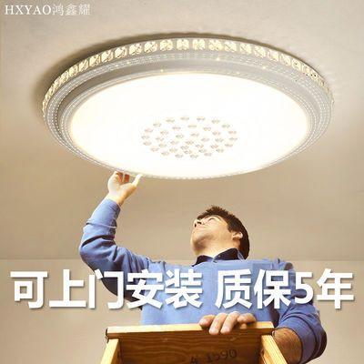 客厅灯LED吸顶灯圆形卧室灯简约现代家用书房餐厅长方形水晶灯具