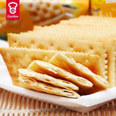 嘉顿原味苏打饼干芝麻苏打咸味蔬菜梳打早餐松脆薄片饼干零食