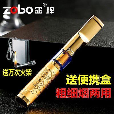 zobo正牌烟嘴过滤器七重可清洗型男女粗细两用细烟香烟过滤嘴清肺