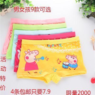 男女童纯棉内裤四角9小孩子短裤8儿童平角裤2到3至4岁5-6-7