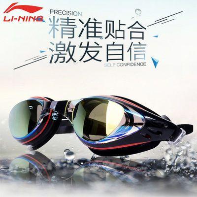 李宁泳镜男女游泳眼镜高清防雾近视大框度数成人儿童防水潜水装备