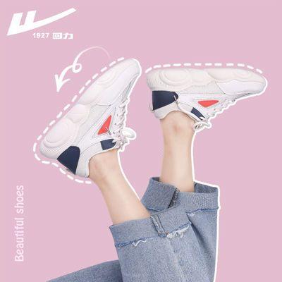 回力女鞋2020春季新款小白鞋老爹鞋女学生韩版百搭ins运动鞋子女