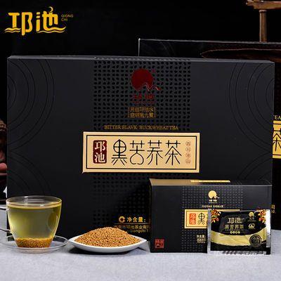 黑苦荞茶礼盒 四川大凉山特产特级苦荞茶600克 浓郁麦香四季 包邮
