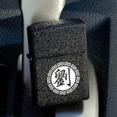 防风煤油复古打火机 男士火石砂轮超薄香烟可入烟盒定制刻字创意