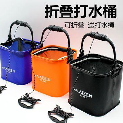 钓鱼桶加厚打水桶折叠桶活鱼桶活鱼箱渔具小配件