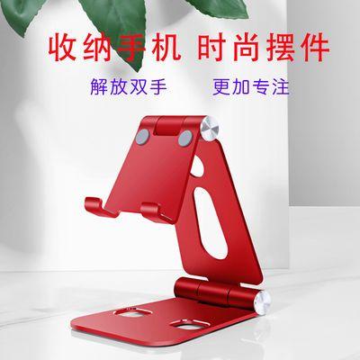 铝合金手机支架桌面平板直播ipad通用支撑便携金属懒人调节多功能