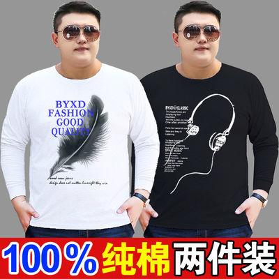 100%纯棉春秋季新款男士长袖t恤圆领宽松加肥大码胖子体恤衫秋衣