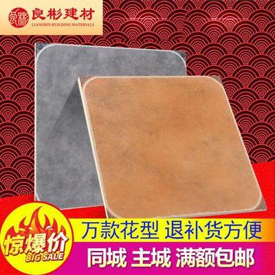 特价处理工程地板砖瓷砖600x600仿古砖客厅卧室防滑耐磨地砖磁砖