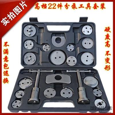 13件碟式刹车调整器分泵调整组刹车活塞回位工具更换刹车片金箍